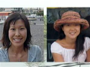 Laura Ling and Euna Lee face trial in North Korea for 'hostile acts'